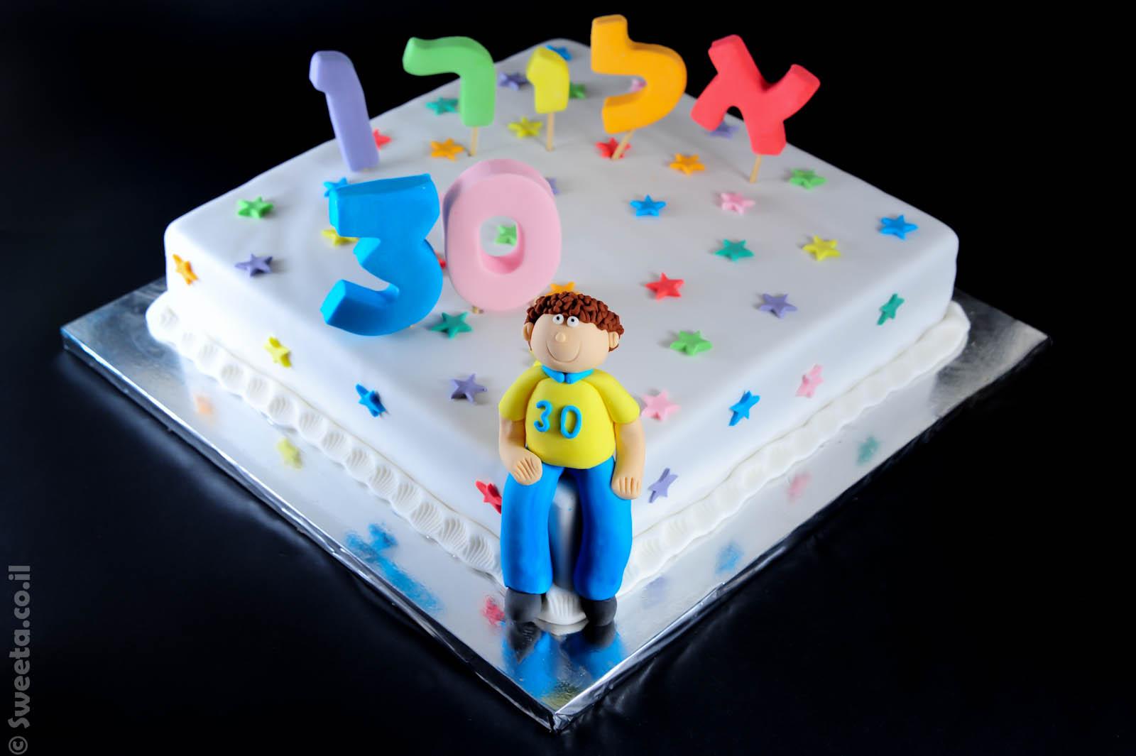 עוגה ליום הולדת שלושים עם דמות יושבת על עוגה מרובעת